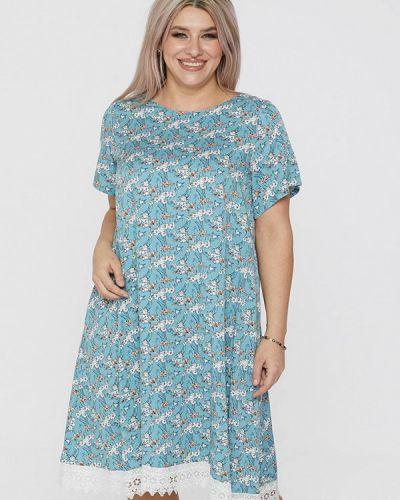 Голубое повседневное платье Luxury Plus