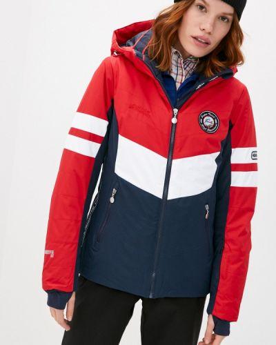 Синяя куртка горнолыжная High Experience