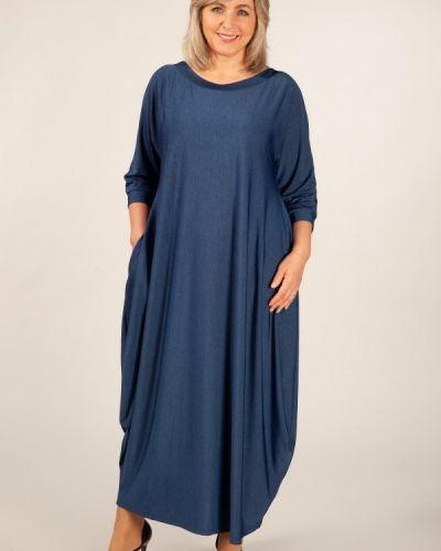 Платье с карманами милада