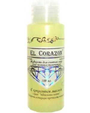 Средство для снятия лака El Corazon