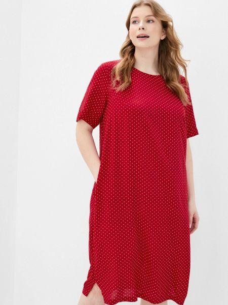 Повседневное платье красный весеннее Amarti