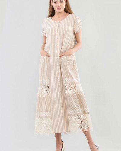 Бежевое повседневное повседневное платье Maxa