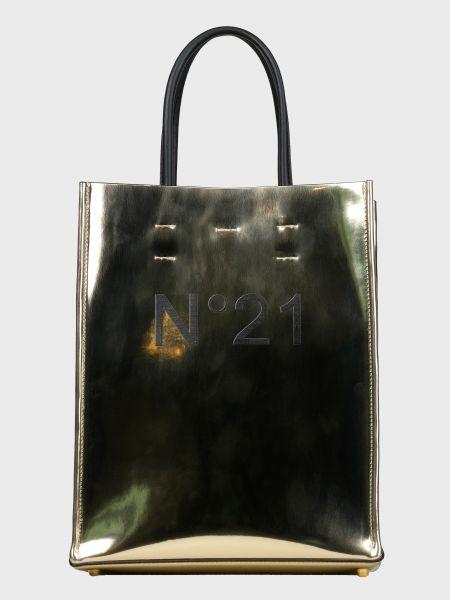 Кожаная сумка - золотая Santoni