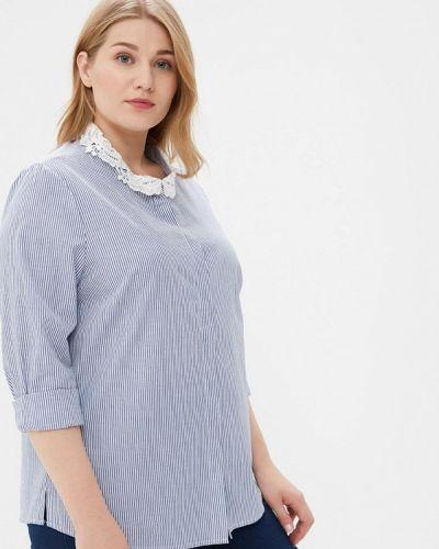 Синяя блузка с длинным рукавом Violeta By Mango