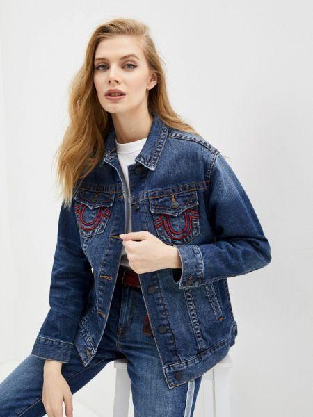 Синяя джинсовая куртка True Religion