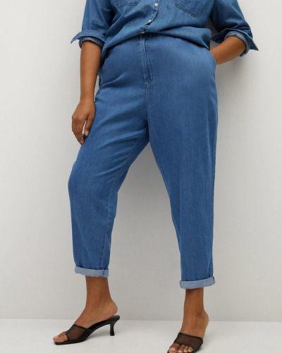Повседневные синие брюки Violeta By Mango