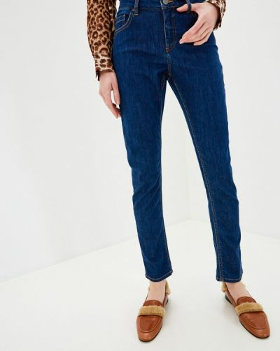 Синие джинсы-скинни узкого кроя Gerard Darel