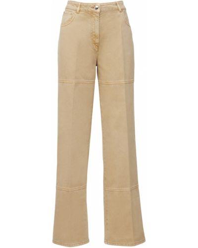 Бежевые джинсовые джинсы Nina Ricci