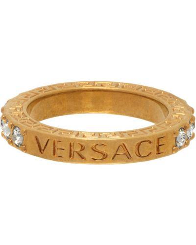 Zielony złoty pierścionek Versace