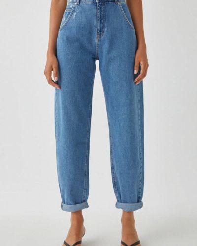 Прямые синие прямые джинсы Pull&bear