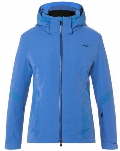 Горнолыжная куртка спортивная синий Kjus