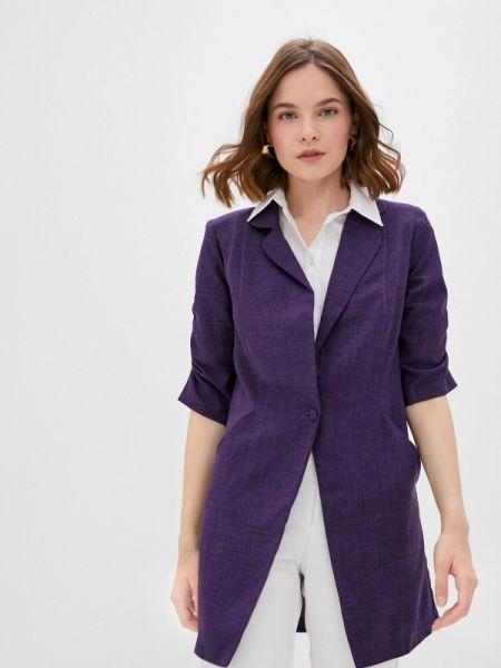 Пиджак - фиолетовый Maurini