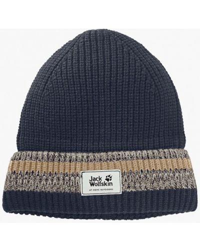 Синяя шапка Jack Wolfskin