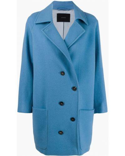 Синее пальто классическое с воротником с капюшоном Frenken