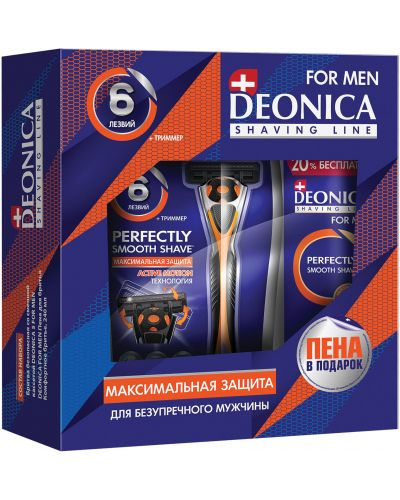 Пена для бритья Deonica