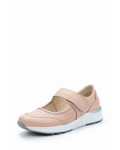 Розовые кроссовки La Grandezza
