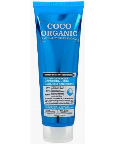 Бальзам для волос белый Organic Shop