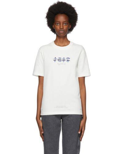 Хлопковая с рукавами белая рубашка Li-ning