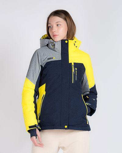 Синяя куртка High Experience