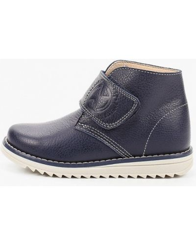 Синие кожаные ботинки Pablosky