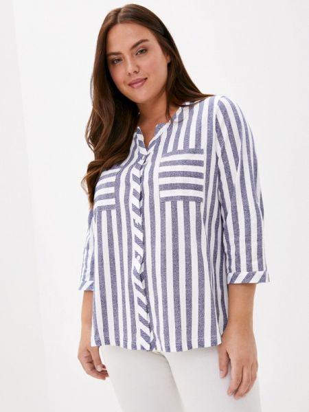 Синяя блузка с длинным рукавом с длинными рукавами Lori