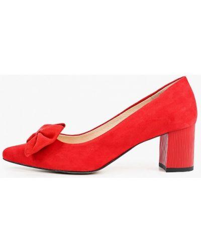 Туфли - красные Bosccolo