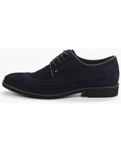Туфли замшевые синий Guido Grozzi