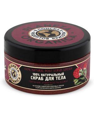 Масло для загара тела кожаный натуральный Planeta Organica