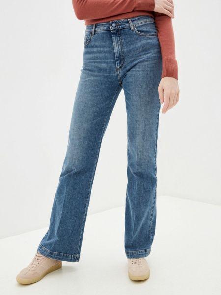 Широкие джинсы расклешенные спортивные Sportmax Code