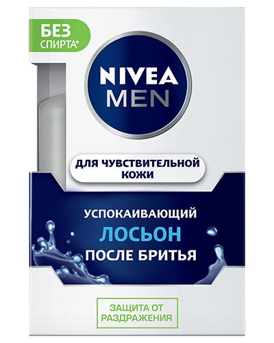 Мягкий кожаный лосьон после бритья с запахом Nivea
