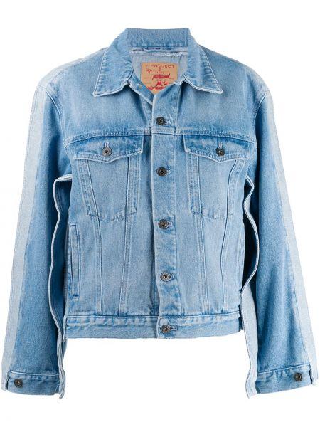 Синяя джинсовая куртка на пуговицах Y/project