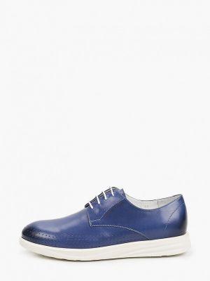 Синие кожаные ботинки Roberto Piraloff