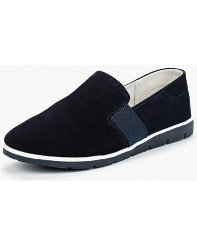 Синие слипоны низкие Zenden Comfort
