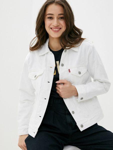 Джинсовая куртка весенняя белая Levi's®