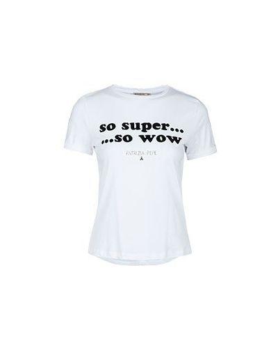 Белая футболка хлопковая Patrizia Pepe