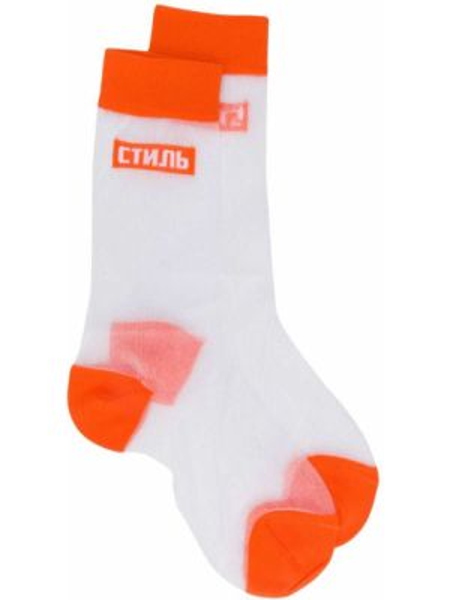 Белые носки прозрачные Heron Preston