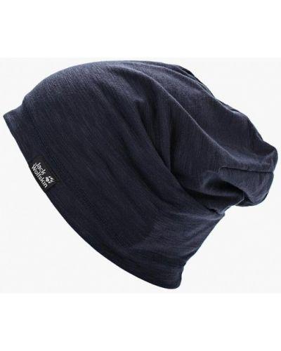 Синяя шапка бини Jack Wolfskin