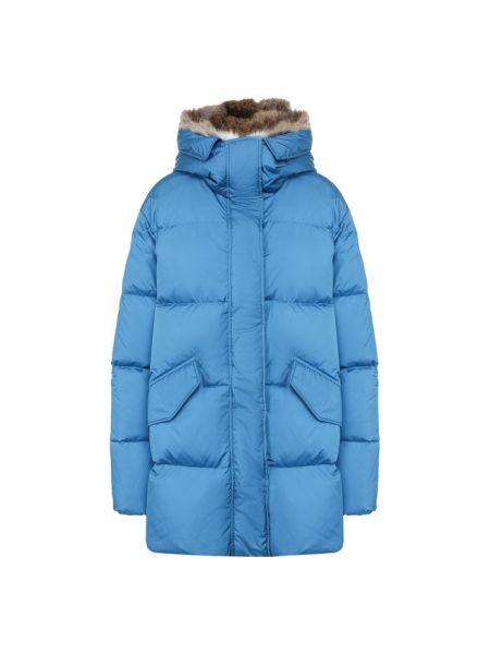 Синяя стеганая куртка из кролика с подкладкой с перьями Lempelius