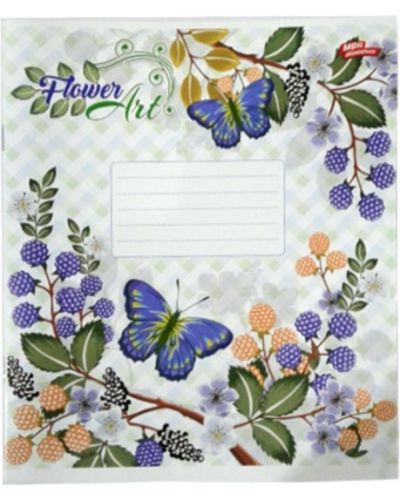 Синяя бабочка с бабочками мрії збуваються