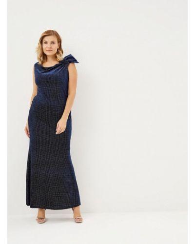 Вечернее платье осеннее синее Goddiva Size Plus
