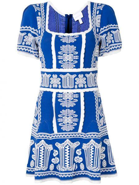Белое нейлоновое расклешенное платье мини квадратное Alice Mccall