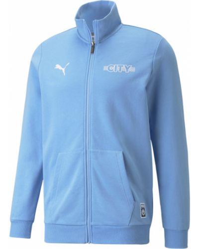 Спортивная куртка - синяя Puma