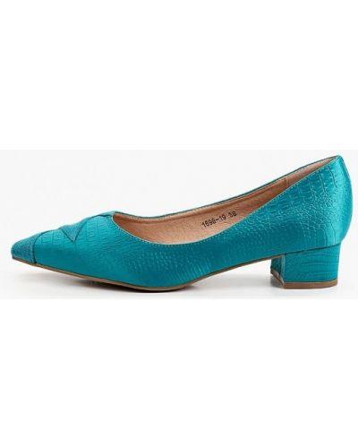 Бирюзовые кожаные туфли закрытые Diora.rim