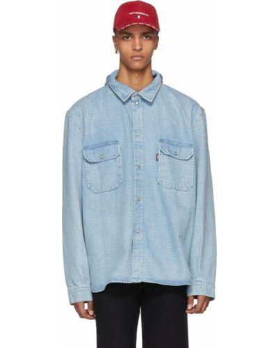 Рубашка с длинным рукавом - синяя Vetements