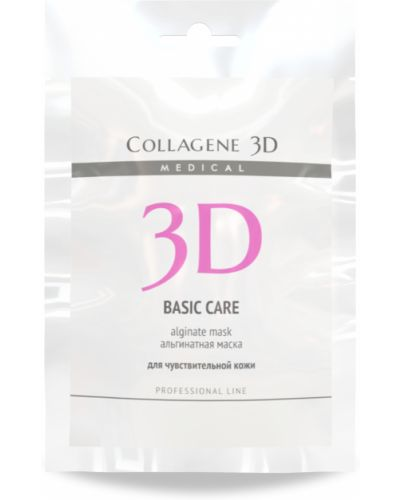 Глина для тела кожаный Medical Collagene 3d