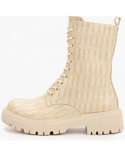 Бежевые ботинки из полиуретана La Bottine Souriante