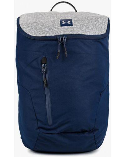 Синий рюкзак Under Armour