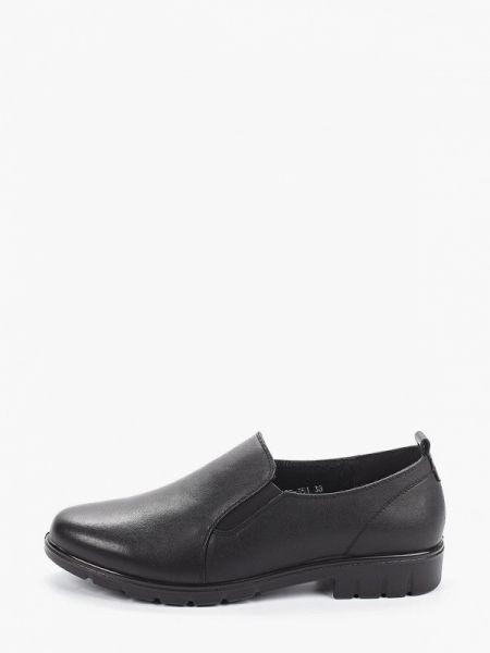 Черные кожаные туфли из натуральной кожи Kari