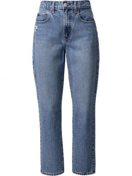 Синие джинсовые зауженные джинсы на молнии Nobody Denim