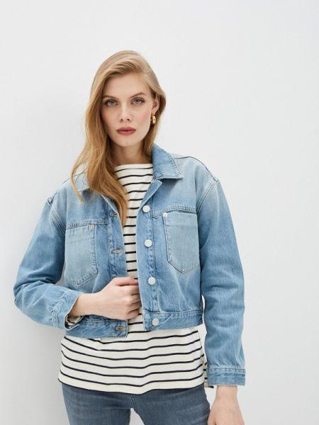 Джинсовая куртка - голубая French Connection